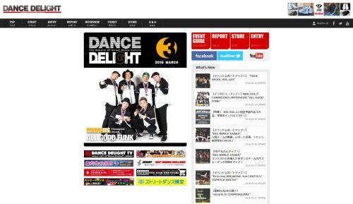 DANCE DELIGHTのウェブサイト