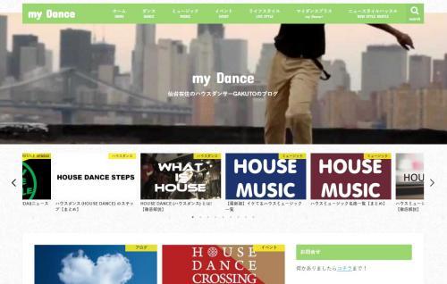 my Danceのウェブサイト