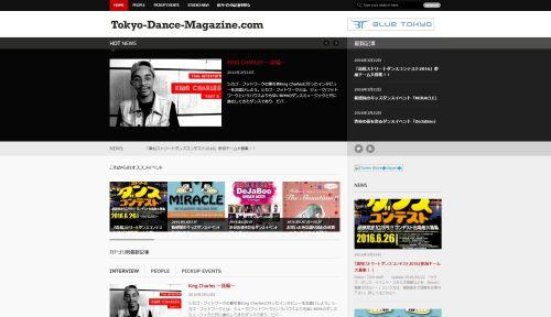 トウキョウダンスマガジンのウェブサイト