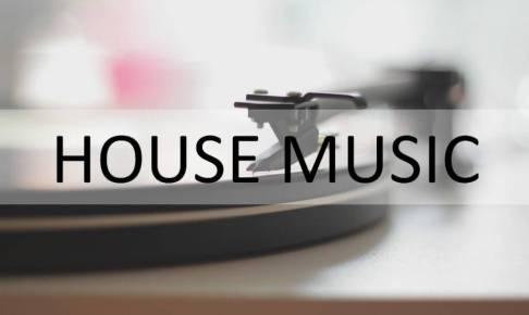 ハウスミュージック(HOUSE MUSIC)とは! 【徹底解説】