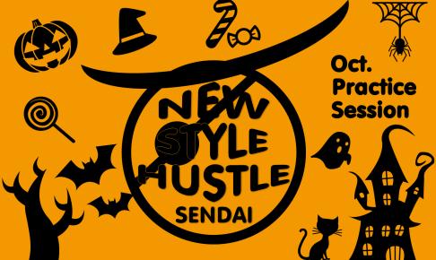 new-style-hustle-sendai-201610