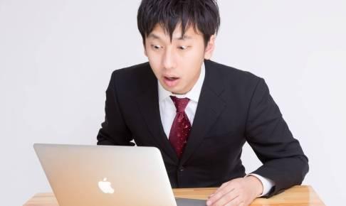 【Wordpress】プラグイン更新には危険が! 自分のブログが開けなくなった話をする