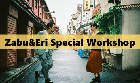 【1月28日】仙台でZabu&Eri 『NEW STYLE HUSTLE』ワークショップ開催決定!