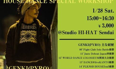 GENKI house dance special workshop2017