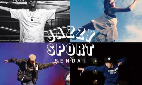 JAZZY SPORT SENDAI DANCERS 2017