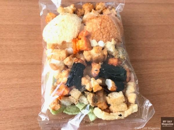 茨城水戸おかきお煎餅専門店「都炉美煎本舗」のくるみ餅、おかきが美味しい!