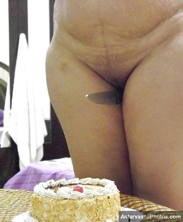 chut me knife fasa Janmdin cake katati desi aunty sex photo collection