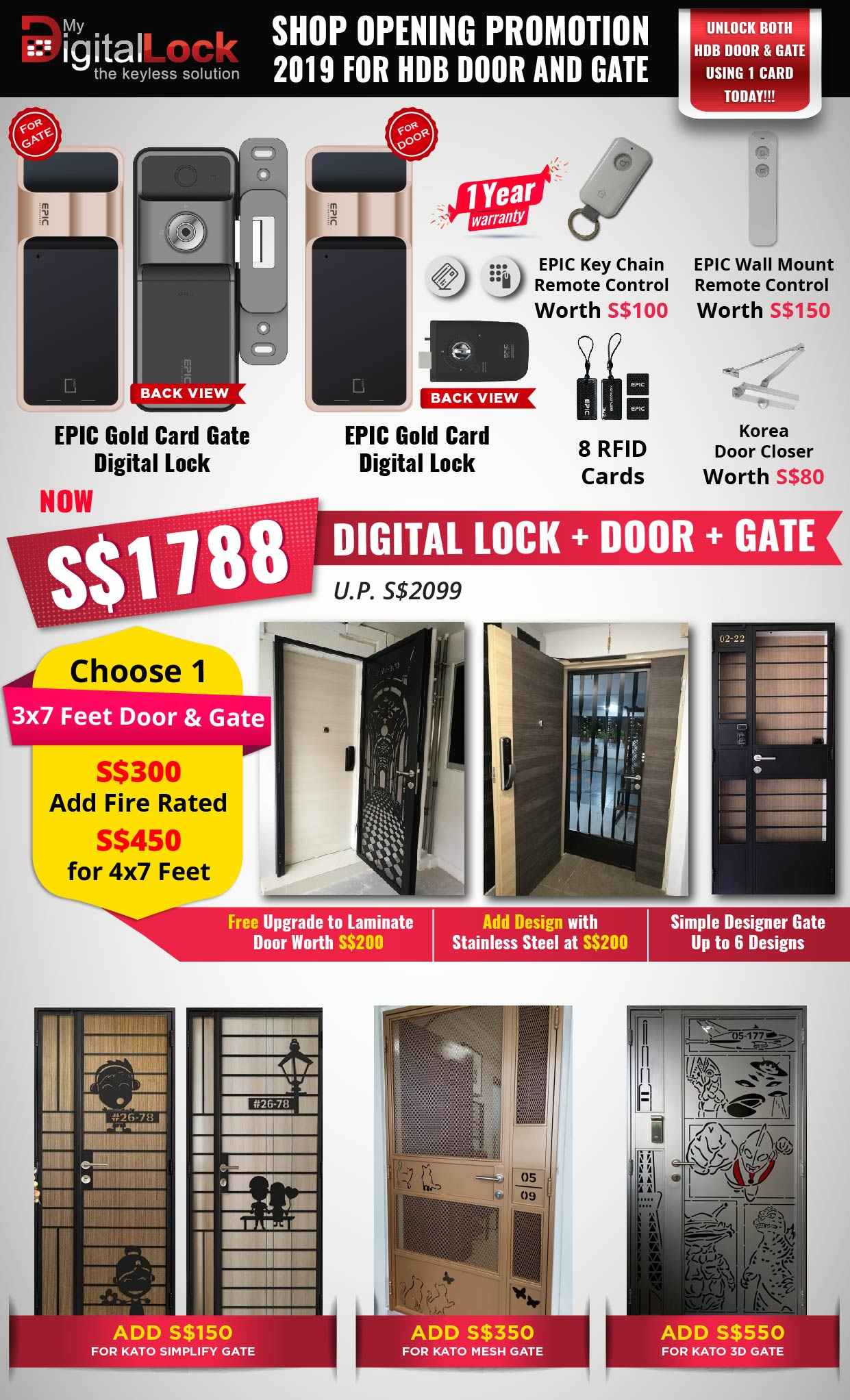 EPIC Gold Card Gate Digital Lock