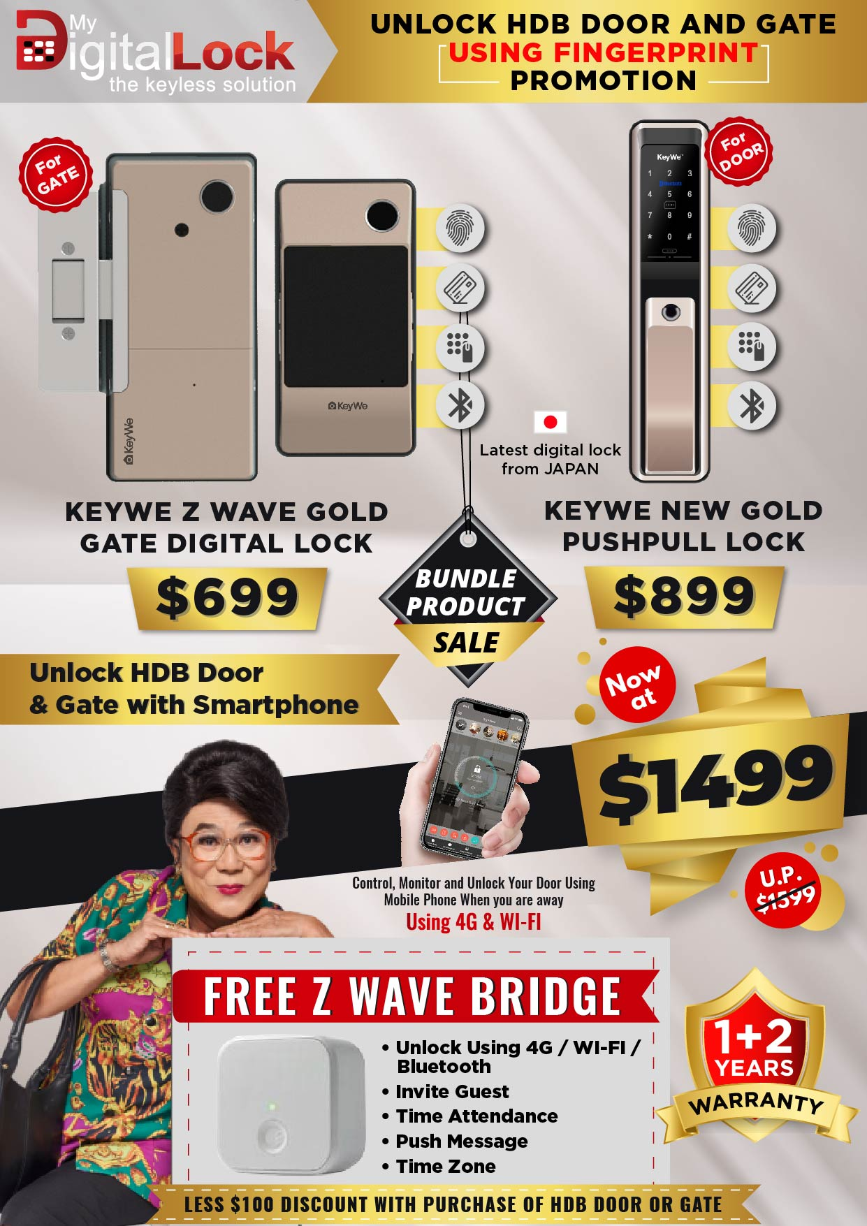KEYWE-Z-Wave-Gate-and-Gold-Push-Pull-Digital-Lock-Promotion-11