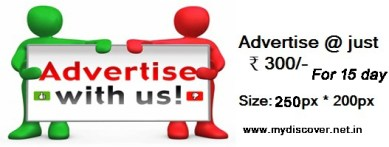 15 day advertisewithus