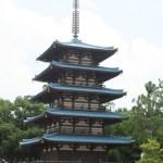 World Showcase: Japan Pavilion