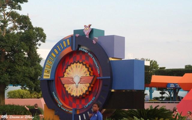 Imagination Pavilion