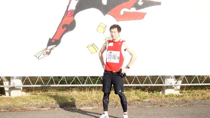第9回湘南国際マラソン(2014年11月3日)出場レポート 3時間51分36秒
