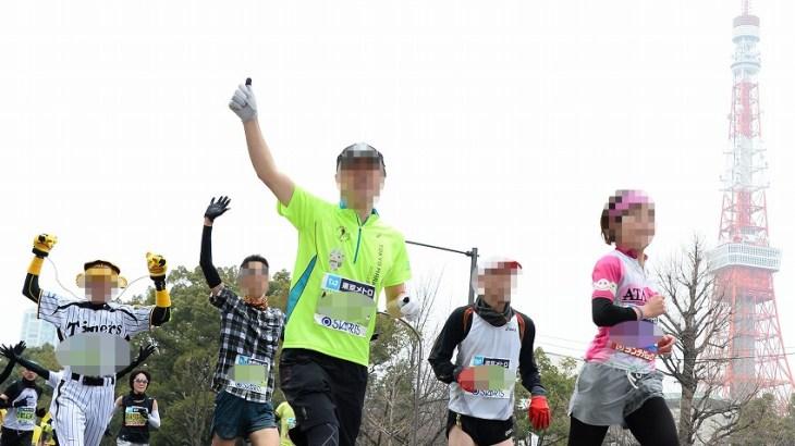 東京マラソン2015(2015年2月22日)出場レポート 3時間16分40秒