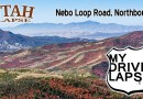 Scenic Byway: Nebo Loop Road, Utah, in Fall Dashcam Drive