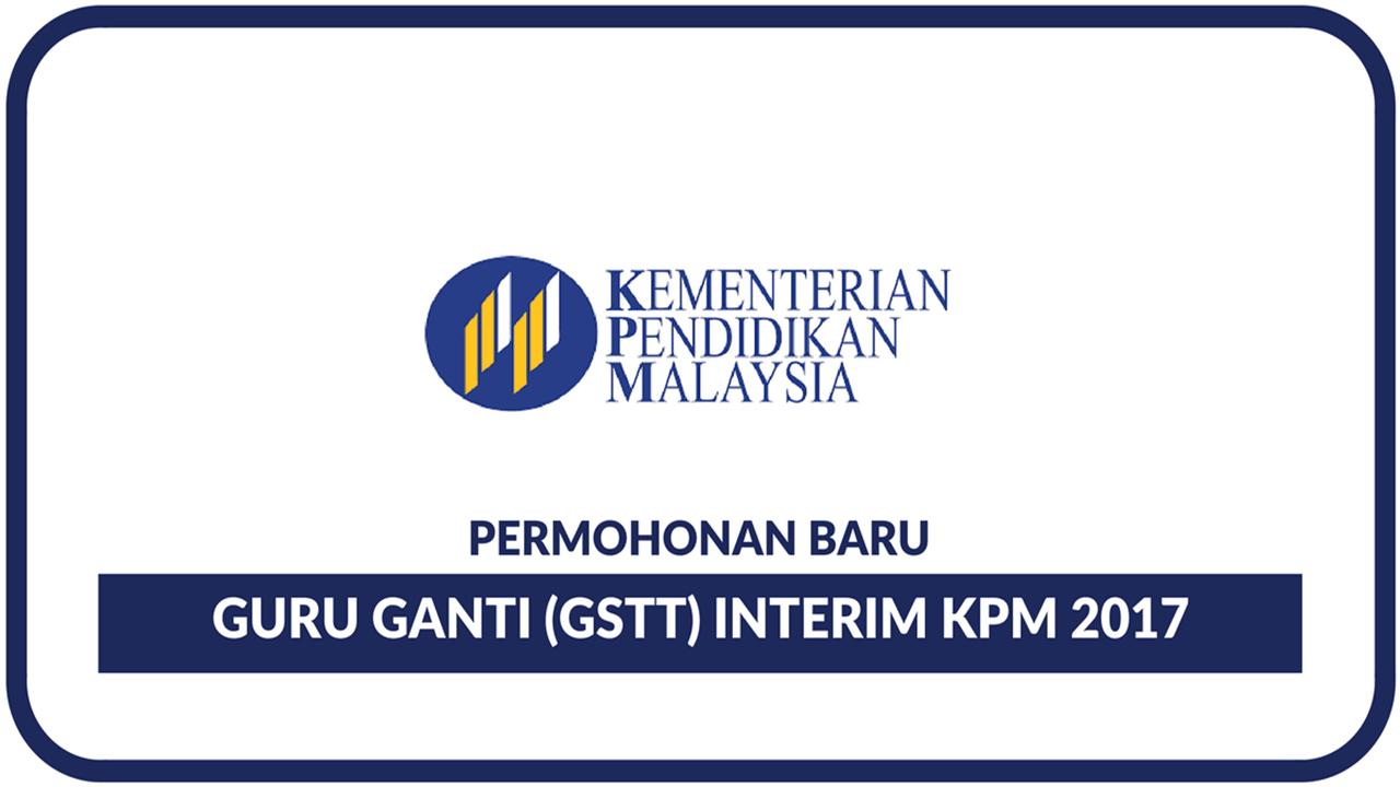 Pengambilan Guru Interim Kementerian Pendidikan Malaysia