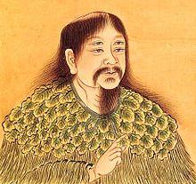 Cang Jie