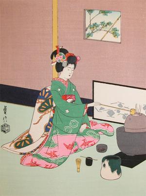 Hasegawa Sadanobu III- Tea Ceremony,