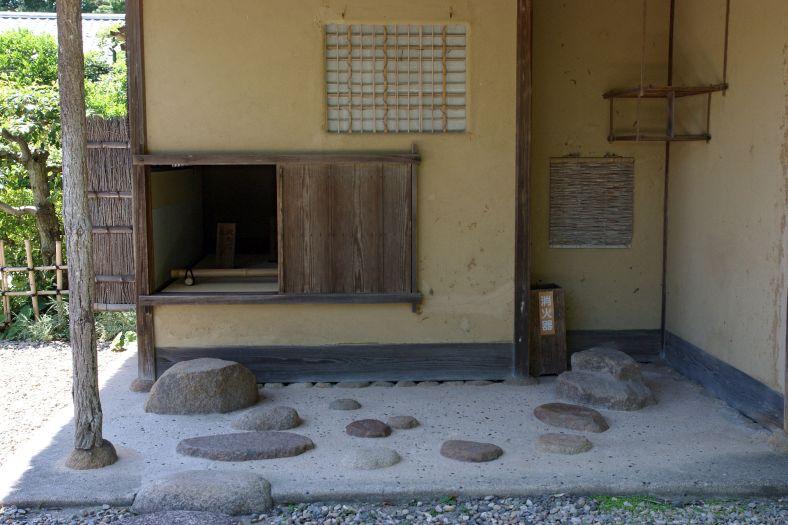 Meimei-an, la petite porte d'entrée- nijiri-guchi
