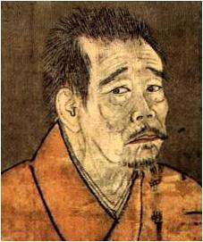 Portrait d'Ikkyū Sôjun, par Bokusai