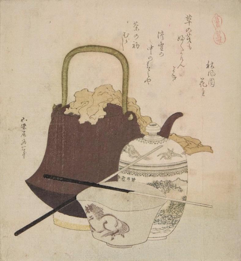 hokusai, la céramique de soma-univ wisconsin-madison