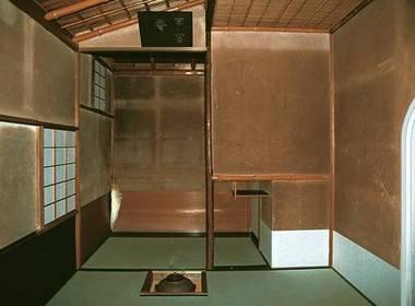 kyoto-maisondethefushin-an-3