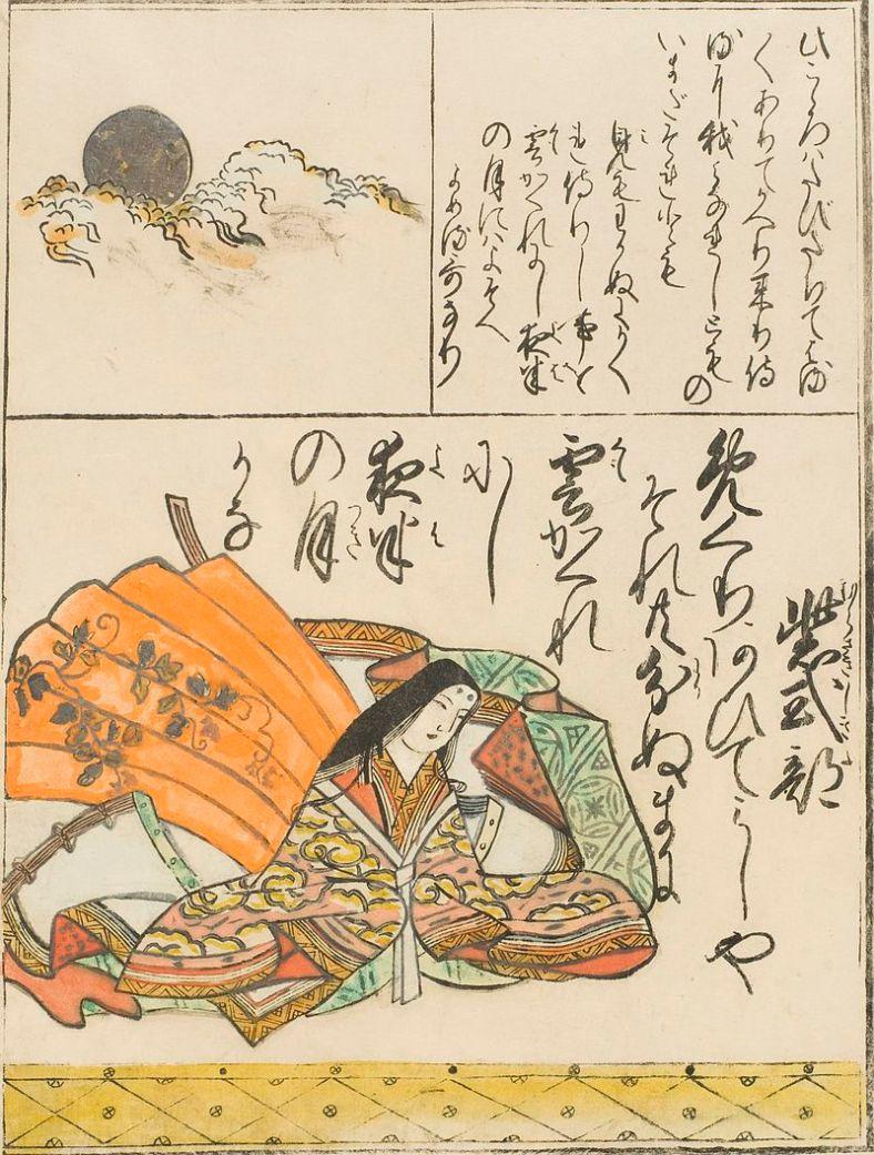 Monorubu, 1OO poètes et 100 poésies, Dame Murasaki Shikibu