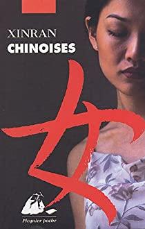 Xinran, Chinoises