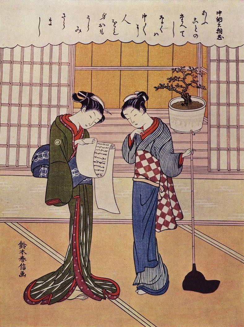 Deux femmes sur une véranda », Suzuki Harunobu, collection H. C. Bechtler, Zurich.