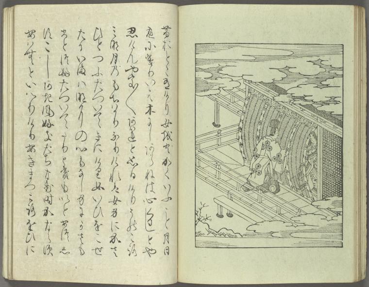 Koetsu, Tales of Ise, 1608