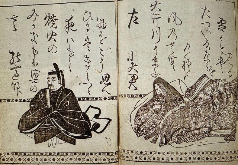 Mitsuhige, Hon'ami Koetsu, Sanju rokkasen, 1610