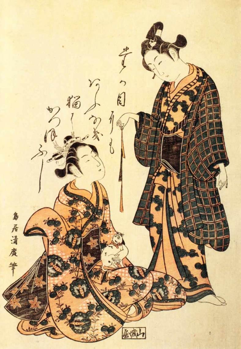 Torii Kiyohiro (actif de 1737-1776) - couple d'acteurs de kabuki avec un chat. Impression bicolore en rouge beni et vert, benizuri-e.