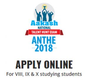 Apply Online for Anthe 2018 for 8, 9 & 10 Students