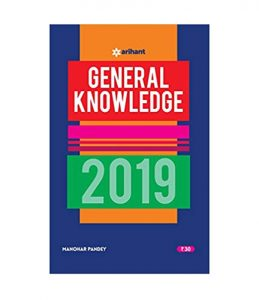 Best Selling General Knowledge 2019 PaperbackBook