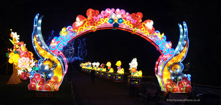 Magical Lantern Festival - The Entrance Arch with the 12 Zodiac animals Lanterns behind.