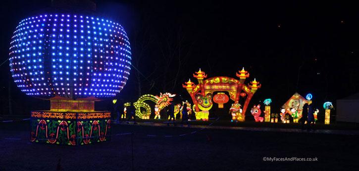 Magical Lantern Festival - The Lantern at the entrance to the Magical Lantern Festival