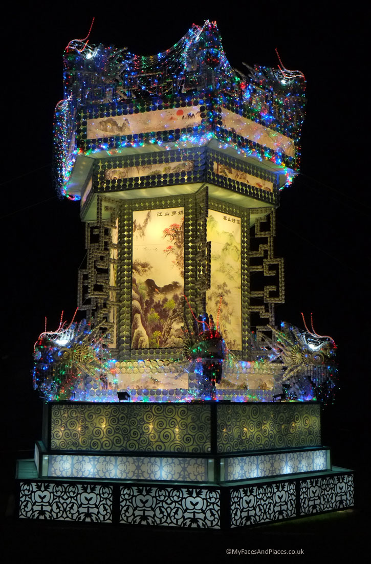 A Chinese Imperial Palace Lantern