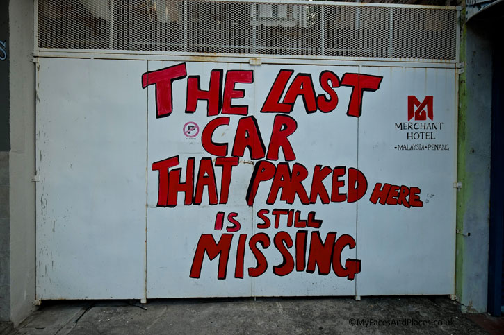 """Using humour in Penang Street Art to make a point rather than a stern warning of """"Cars parked here will be towed away""""."""