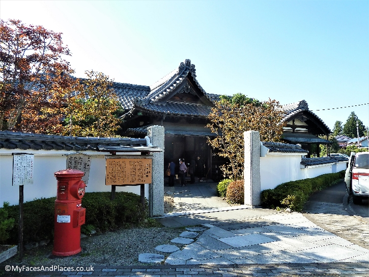 Date Masamune's family residence now a traditional Japanese restaurant