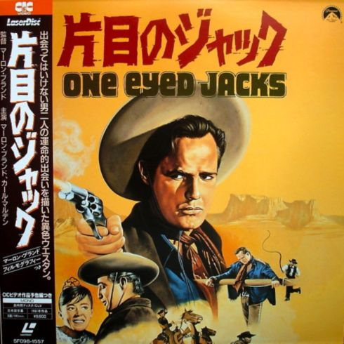 One-Eyed Jacks poster 16