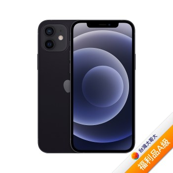 Apple iPhone 12 128G (黑) (5G)【拆封福利品A級】