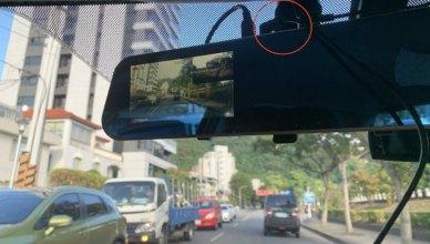 【KT】T300XW GPS測速倒車顯影式雙鏡頭 1080P 行車紀錄器