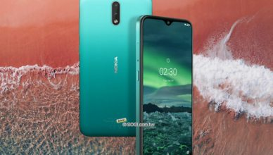 Nokia 2.3手機發表 HMD再公布Android 10升級時間表