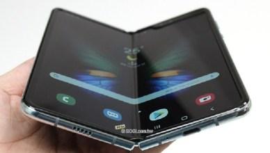 三星Galaxy Fold預購40分鐘完售 上市缺貨預計兩周到貨