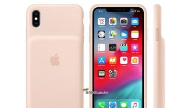 充電可能出問題!蘋果提出iPhone XS系列與XR電池保護殼更換方案