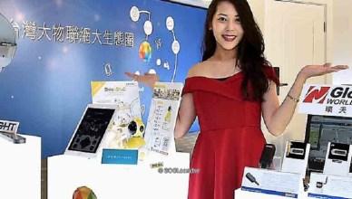 台灣大哥大利用700MHz頻段布局IoT 推出智慧物聯無線電