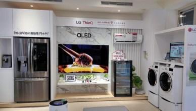 Google Nest Mini 與智慧家電品牌:跟著LG一起聰明防疫