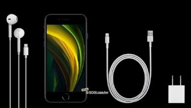 iPhone SE二代內建3GB RAM規格 電池容量與i8相同