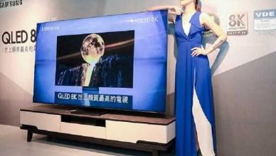 不畏疫情影響 三星在台推出8K電視