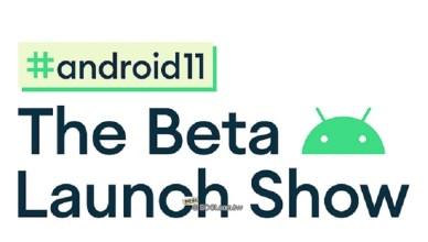 Android 11 Beta線上發表會6月登場 版本釋出時程公布